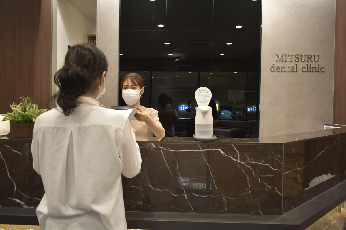千葉県 市川市 八幡 本八幡駅前ミツル歯科 診療時間